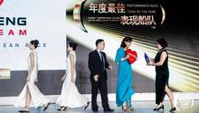 中国杯帆船赛蓝色盛典举行