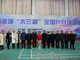 木兰杯全国乒乓球邀请赛落幕 许锐锋率河南队夺冠