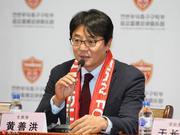 朴泰夏大力推荐黄善洪执教延边 或被欧洲公司收购