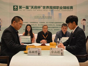 韩棋迷:第一第二连续被灭是天兆 韩国棋手缺霸气