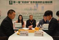 中国围棋协会贺电:陈耀烨把握机会勇夺个人第3冠