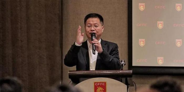 河北华夏幸福召开新赛季动员誓师大会