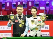 中式世锦赛郑宇伯卫冕成功 陈思明夺得女子冠军