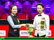 中式台球世锦赛陈思明17-14王也 首位女子双冠王