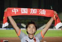 性别大战!女足热身6-3击败一方U19 王霜登场亮相