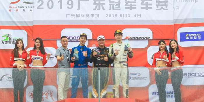 双冠拿下!香港778车队曾志龙出战广东冠军车赛