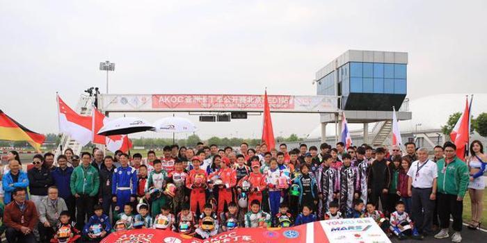 AKOC北京揭幕 玛斯体育创造中国赛车新历史
