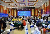城围联柳州揭幕战收官 南京上海北海广州三胜领跑