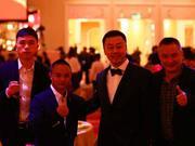 第36届IBF全球年会在澳门召开 400名相关人士到会