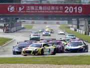 泛珠夏季赛赛道英雄Race4 Zun车队包揽全场前三