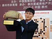 朴廷桓惊天逆转夺得春兰杯 讲道理他到底算几冠?