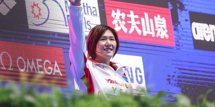 游泳世界杯济南站中国队名单:叶诗文傅园慧领衔