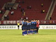 吴越钱唐迎来主帅去世后首个主场 俱乐部球迷悼念