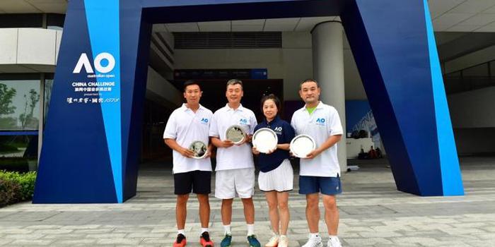澳网中国业余挑战赛走进苏州 在人间天堂邂逅网球