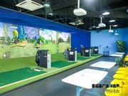 1000㎡上海幸福高尔夫球馆 打造幸福快乐高尔夫