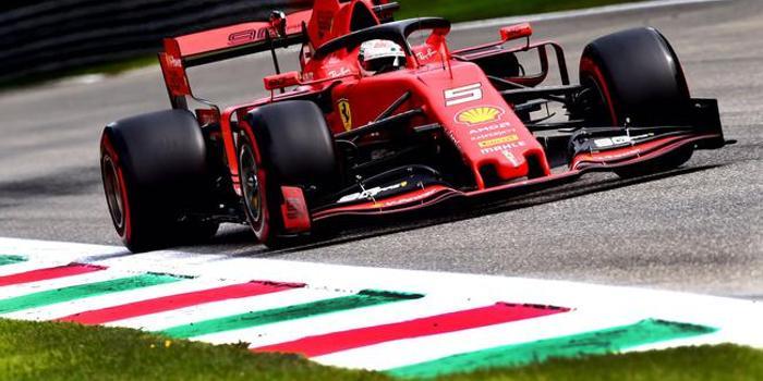 F1意大利站第3次练习赛:维特尔快过维斯塔潘