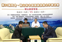 阿含桐山杯快棋赛范廷钰问鼎冠军 12月中日对抗