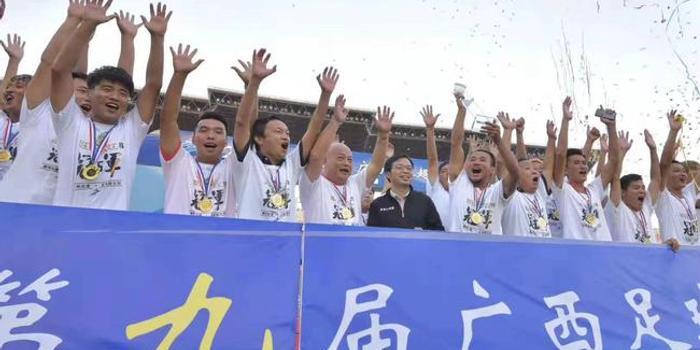 柳州远道时隔三年再夺冠 第九届桂超联赛完美收官