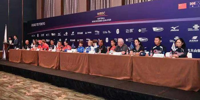 2020年東京奧運會壘球亞洲大洋洲資格賽在上海進行