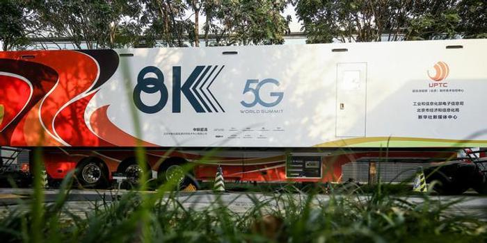创纪录 中网首次尝试8K转播信号制作和5G信号传输