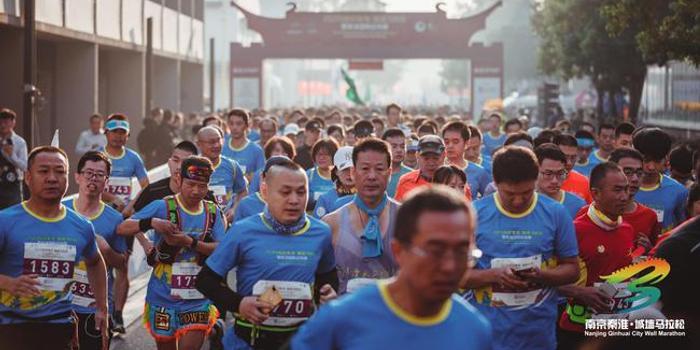 让世界看南京 秦淮城墙马拉松暨定向赛盛大开跑