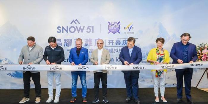 山地生活新方式!新浪杯上海站SNOW51晶耀前滩店落幕