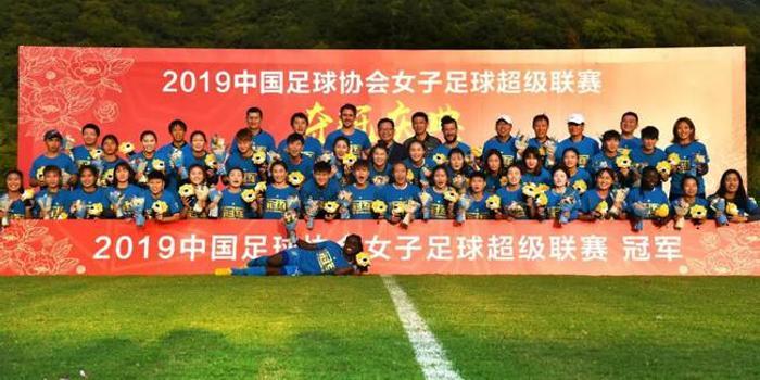 首届女足亚冠月底打响 苏宁女足将战日韩澳冠军
