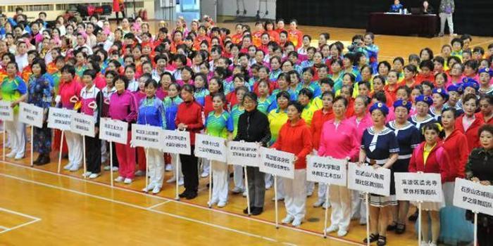 推进体育活动创新发展 北京中老年健身表演赛举行