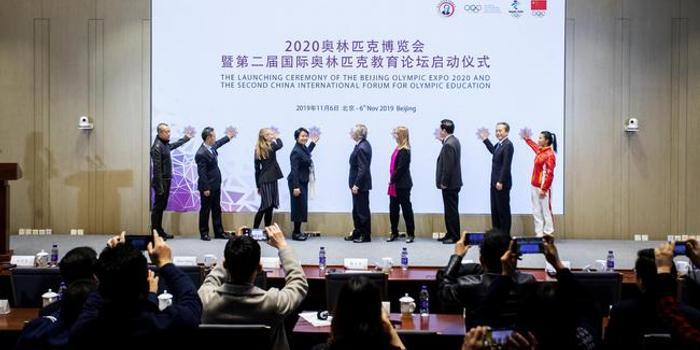 奥林匹克博览会 国际奥林匹克教育论坛启动仪式举行
