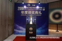 中甲颁奖:谭龙摘MVP+本土最佳射手 王波最佳主帅