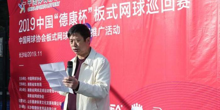 中国板式网球巡回赛长沙站节目 吸引60多名选手参赛