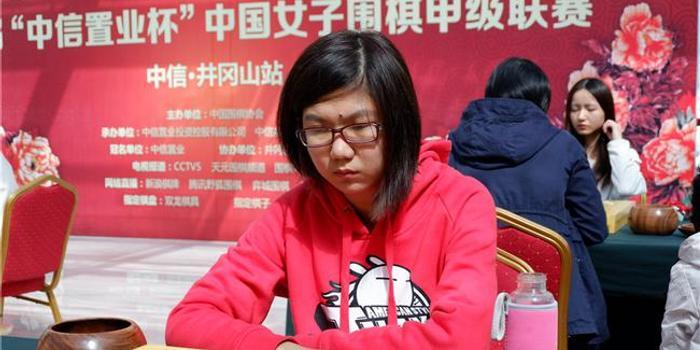 正棋谱直播女子围甲第17轮:李赫VS陈一鸣