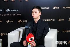徐灿获得国际影响力奖:中国职业拳击在成长