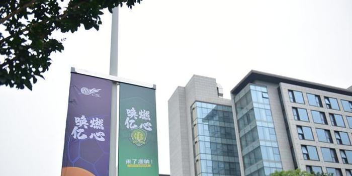 江苏将承办中国足球四大赛 中乙女甲也在这踢