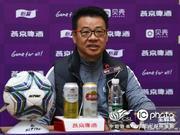 吴金贵:全队备战激情高昂 希望尽力踢好比赛