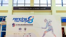北京新金沙网址学校击剑联赛落幕