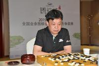 商界棋王公开赛冠军陈宇:水平远超想象 志在夺冠