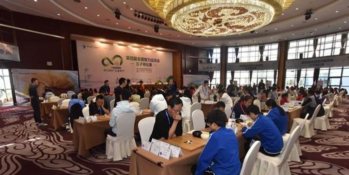智运会五子棋奖牌榜:上海6枚奖牌居首 湖北2金1铜