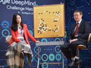 韩国美女围棋主播:围棋会让你学到很多优秀品质