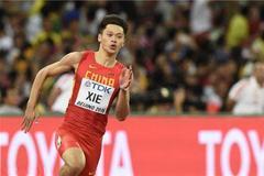 世锦赛谢震业200米决赛第七 创中国短跑最好排名