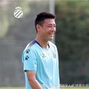 西班牙人新帥:武磊還在恢復 他訓練十分刻苦