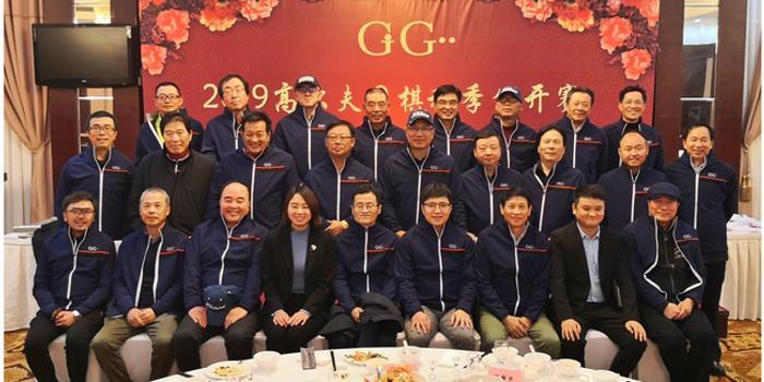 高尔夫围棋公开赛盛大举行 韩国企业家们共襄盛举