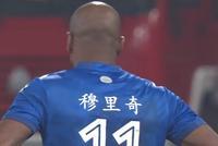 传奇!穆里奇迎来中国第100球 恒大巅峰成永恒记忆