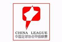 中甲第24轮后总积分榜 梅州继续领跑浙江掉队