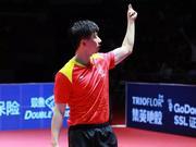 """马龙""""比心""""七冠中国赛 樊振东:我要好好总结"""