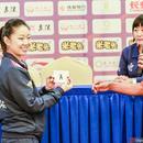 女乒世界盃分組:斯佐科斯田志希出戰第一階段