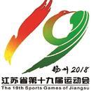 江苏省第十九届运动会落户扬州 9月21日正式开幕