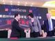 视频-斯诺克中国赛发布会举行 四月开杆奖金百万