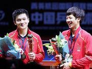 视频-3-0左右扫对方 樊振东方/林高远中乒赛男副夺冠