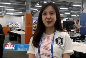 韩主播张艺媛向中国球迷问好